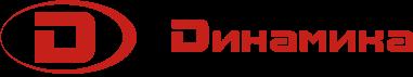 Динамика - Электромонтажные и пусконаладочные работы